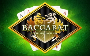 "Baccarat Professional Series ""VIP Limit (Extended Offering)"""
