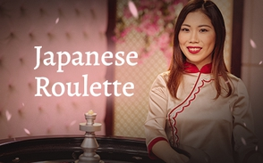 Japanese Roulette